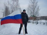 Сергей Морозов, 9 августа 1978, Ярославль, id149167111